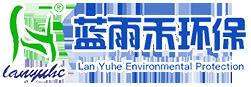 四川蓝雨禾环保科技有限公司