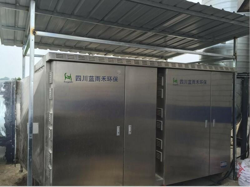 废气除臭设备,废气处理,废气处理设备,眉山饲料厂废气处理设备公司