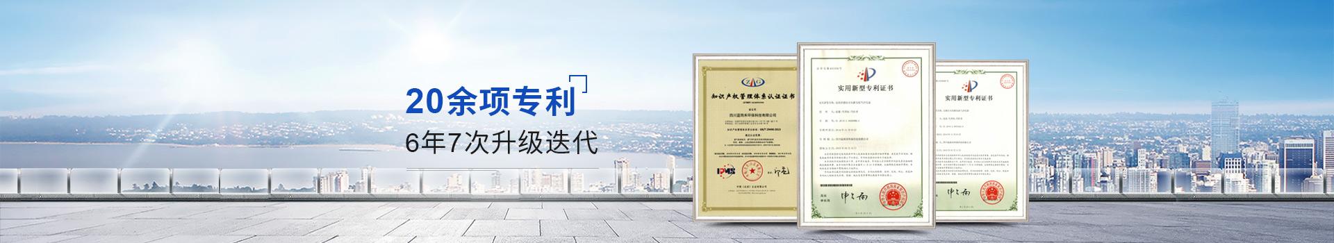废气处理设备:20余项专利