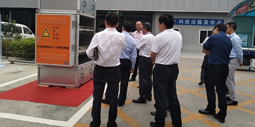 成都市领导赞许蓝雨禾废气处理设备