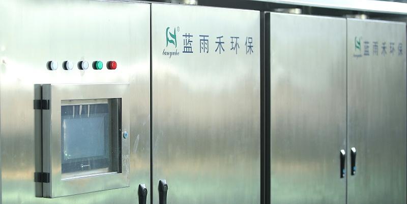 微波催化废气处理设备