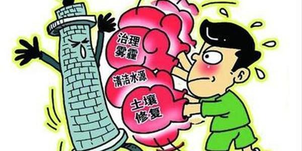 第四季度污染防治 废气治理工作已经展开